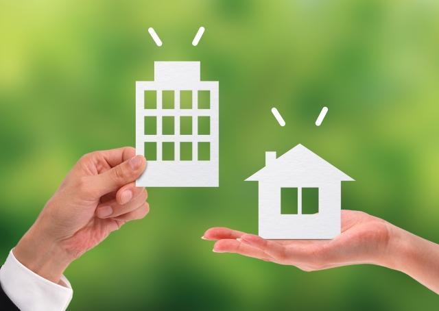 空き家対策セミナー