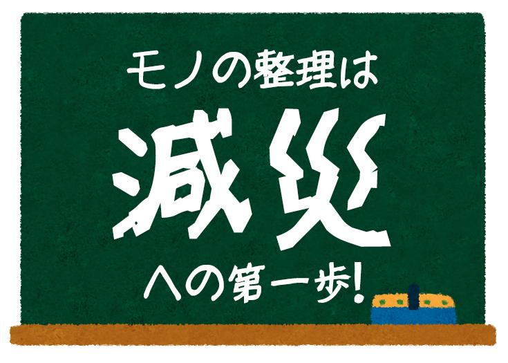大阪市立住まい情報センター